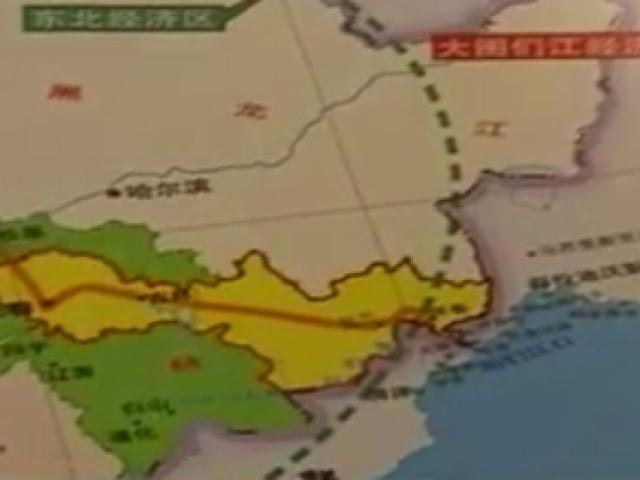 珲春国际合作示范区列入《我国与周边国家互联互通