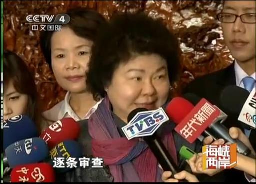 部分民进党籍县市长表示支持服贸