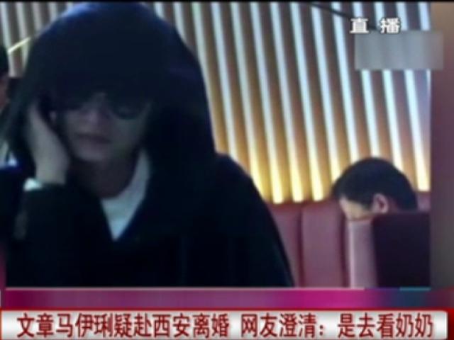 文章马伊琍疑赴西安离婚  网友澄清:是去看奶奶