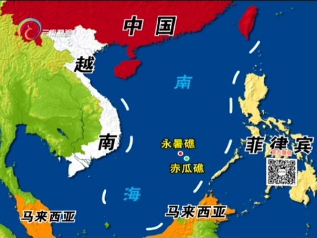 外媒炒作中国南海岛礁基础设施建设