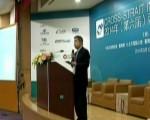 【海峡卫视】2014两岸互联网发展论坛开幕 聚焦经济合作