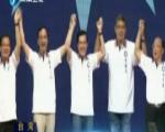 国民党第19次全代会第2次会议 确认4位新任副主席