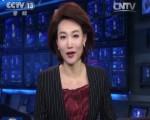 人民日报评论员文章:中国与世界的紧密联系 展现中国外交的广阔前景