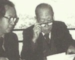 《收藏·中國》鯤鵬之年