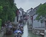 《收藏·中國》迤邐之音出園林