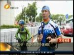 天气炎热  两名小骑手中暑掉队