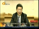 """两会代表委员敦促台湾新当局认同""""九二共识"""""""