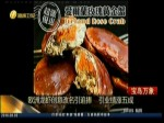 欧洲龙虾创意改名引追捧 引业绩涨五成