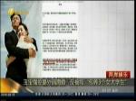 """王宝强控妻外遇离婚   反被咬""""包养3个女大学生"""""""