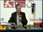 李安惋惜台湾电影环境:有技术 没整合