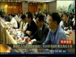 南投百人大团登陆拼观光 杭州多项福利惠及南投乡亲