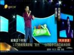 """1.5万跑者集美新城""""发光"""" 台湾歌手范逸臣前来助阵"""