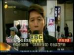 网络全程直播《青春最强音》海选花莲开跑