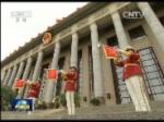 习近平举行仪式欢迎菲律宾总统访华