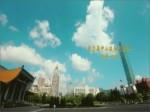 《中山台湾情》纪录片同名主题歌