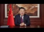 第三届世界互联网大会开幕 习近平...