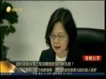 """大陆军网传台湾三军部署图  台军惊呼""""被大陆摸透了"""""""