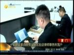 福建首家由自贸试验区批设律师事务所落户