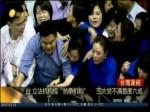"""台立法机构成""""抗争机构"""" 三大党不满意度六成"""