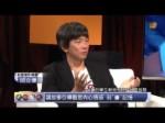 《话龙点菁》 从大圣归来到大鱼海棠 大陆动画片如何创巅峰
