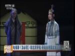 电视剧《忽必烈》在北京开机 寻访台湾蒙古族人士