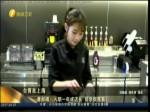 台青在上海:入职一年成店长 同学很羡慕