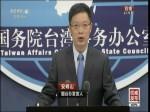 2017年5月25日国台办新闻发布会