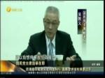 国民党主席选举在即 吴敦义支持率过半