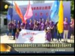 品美食访故居体验中华文化 2017海峡两岸台胞青年夏令营福州开营