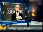 诚品书店创办人吴清友因病去世 享年68岁
