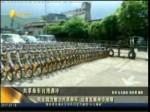 共享单车台湾遇冷 双北强力整治共享单车 业者发展举步维艰