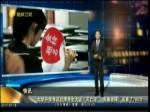 """大学升学考试台湾考生大谈""""灭亡论""""阅卷老师:连看了700次"""