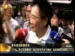 蔡当局清算国民党 蔡正元被羈押 囚车前双手合十鞠躬 强调遭政治报复