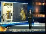 """台湾首颗自制卫星""""福卫五号""""将于8月在美国升空"""
