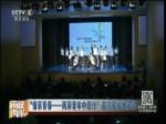 """""""情系青春——两岸青年中原行""""在河南郑州启动"""