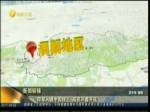 印度军队入侵中国领土 高官叫嚣开战