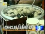 """来尝""""蓝瘦""""香菇贡丸 台湾创意总有新奇"""