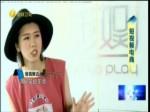 【海峡拼经济】短视频行业火爆 网络巨头积极抢进