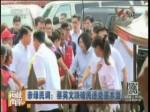 亲绿民调:蔡英文跌破民进党基本盘