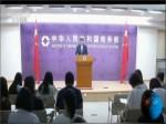 中国新闻(闽)20170825