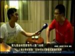 上海台青郑雨霖:台湾年轻人需要拓展国际视野