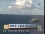 激怒大陆?台媒放风美军舰停靠台湾