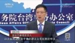"""""""文化台独""""只会伤害台湾社会"""