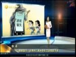 调查显示:台湾约三成中学生沉迷智能手机