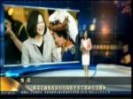 蔡英文被指应该向大陆歌手学习两岸交流精神