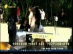大陆青年薪资赶上台湾水平 台雇主:宁愿花更多钱雇大陆青年