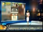 """繁体中文会消失?台大学集资开发""""抢救繁体字""""手游"""