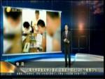 上海大学研发光学计算机 运算能力堪比2.3万个常用CPU