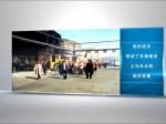 专访:天津百里富工业有限公司董事长 罗文德