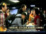 《陈映真全集》在台北发表 展现爱国主义精神要义